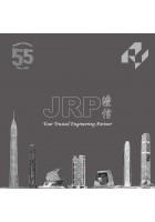 Pages from JRP-55th-Brochure(New)