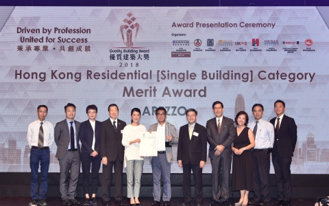12. QBA2018_Hong Kong Residential (Single Building)_Merit Winner_AREZZO