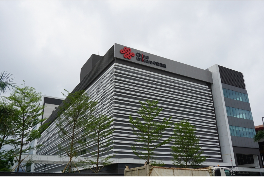 China Unicom Global Centre